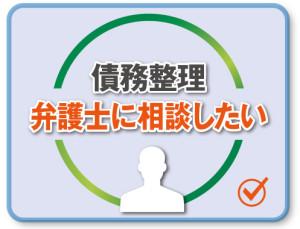 PROFIT_HP_SERVICE-6