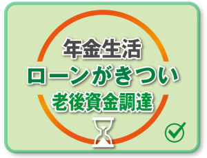 PROFIT_HP_SERVICE-7