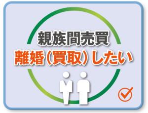 PROFIT_HP_SERVICE-1