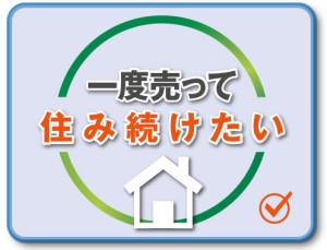 PROFIT_HP_SERVICE-2
