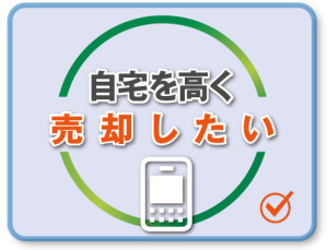 PROFIT_HP_SERVICE-3