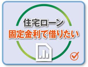 PROFIT_HP_SERVICE-4